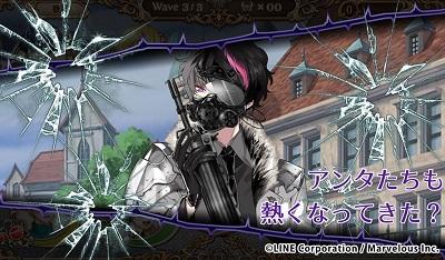 現代銃マスク破壊