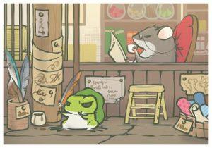 ネズミの道具屋