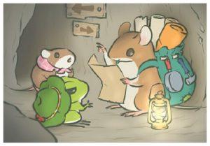 ネズミの洞窟案内