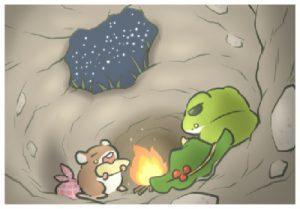 ねずみと洞穴
