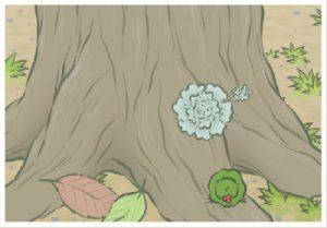 大樹の根本
